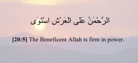 """رؤيا جديدة لمعنى لفظ """"استوى """"في القرآن الكريم"""