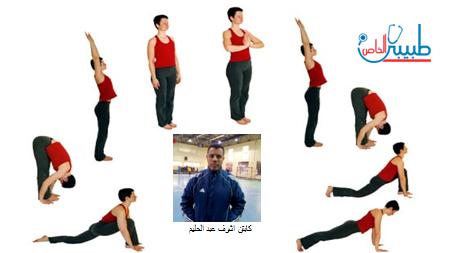كابتن اشرف عبد الحليم يكتب : الرياضة في رمضان والأوقات المفضلة لممارستها