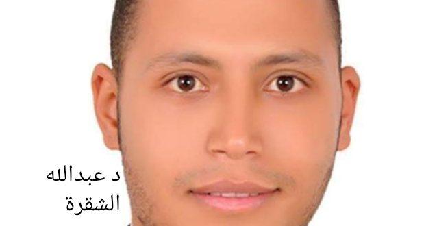 د.عبدالله الشقرة يحدد كيف تتعامل مع كورونا فى حوار لطبيبى الخاص