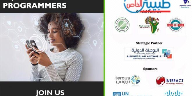 انطلاق مشروع ١٠ آلاف مبرمج على مستوى القارة السمراء والوطن العربي