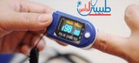 د مصطفى أبومسلم يكتب نسبة قياس الأوكسجين في الدم و فيروس كورونا