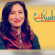 """د.تارة القاضى أستاذ الإعلام بالجامعة الأمريكية:إجراء جلسات """"لايف كوتش"""" مجانية للمتعافين من كورونا عبر يوتيوب"""