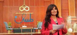 د.حنان يوسف تعود للتليفزيون و تكمل الصورة مع الشباب المصري في ماسبيرو