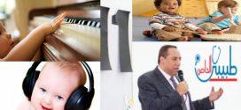 د.هشام ماجد يكتب.الموسيقى أجنحة الطفل نحو العبقرية