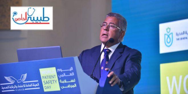 فى اليوم العالمي لسلامة المرضى:تطبيق آمن للتكنولوجيا الطبية