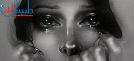 منال الأفندى تكتب : المرأة الصعيدية و الصعاليك